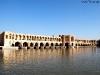 پل خواجو واقع در زاينده رود اصفهان