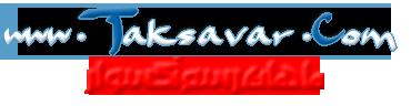 چاپ و تبليغات , ساك تبليغاتي, توليدكننده سررسيد 1392