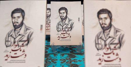 تکسواران واقعی ایران