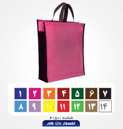 Nonwoven-bagshop-1-4150