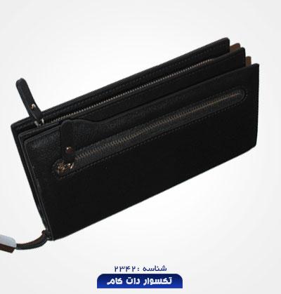 gift-bag-2342