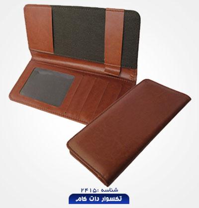 gift-bag-2415