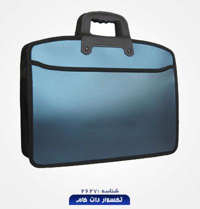 gift-bag-2627
