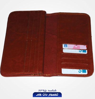 gift-bag-a-2395