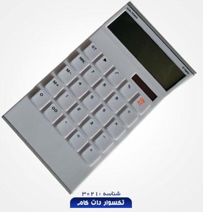 gift-calculator-a-3021