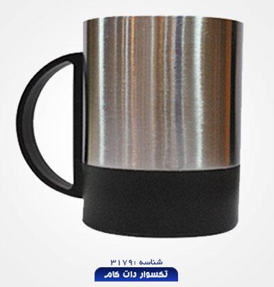 gift-mug-3179