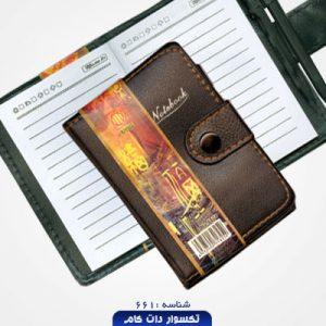 دفتر یادداشت خودکار دار