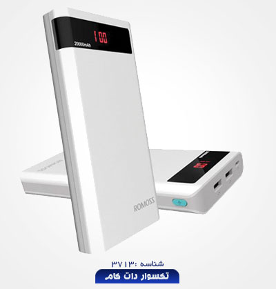 gift-powerbank-3713
