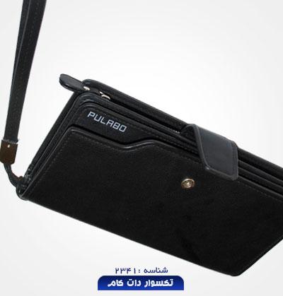 gift-taksavar-a-2341