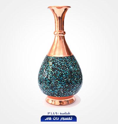 gift-taksavar-a-3189