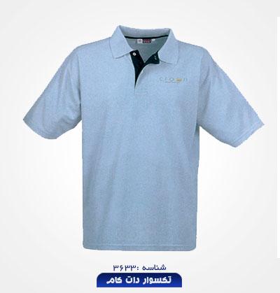 gift-tshert-3633-