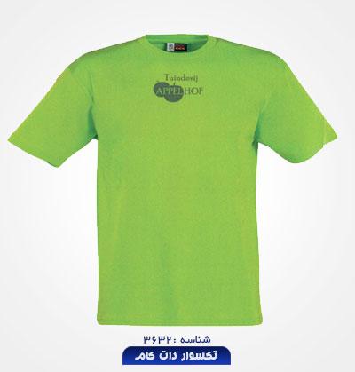 gift-tshert-a-3632-