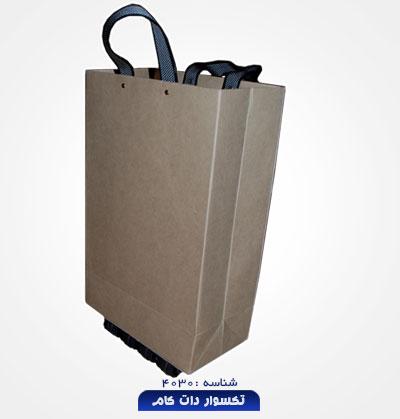paper-bagshop-1-4030