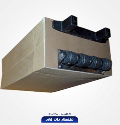 paper-bagshop-2-4030
