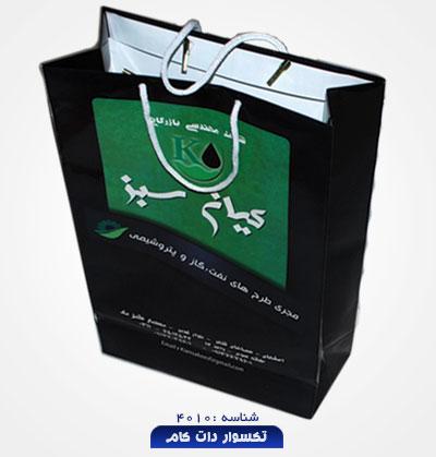 paper-bagshop-4010