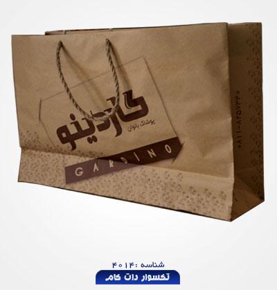 paper-bagshop-4014