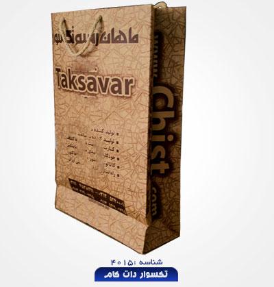 paper-bagshop-4015