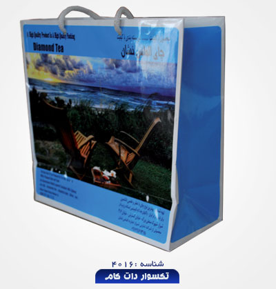 paper-bagshop-4016