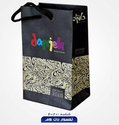 paper-bagshop-4020