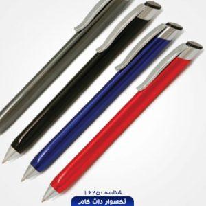 خودکار فلزی پورتوک