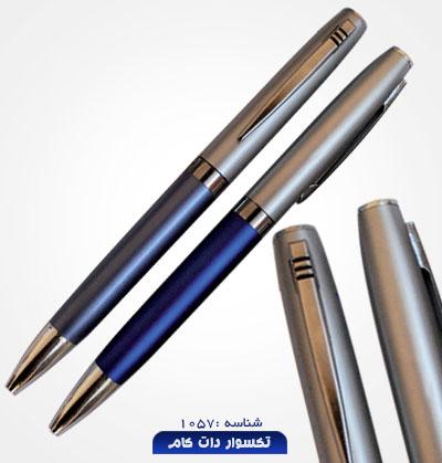 pen-taksavar-1057