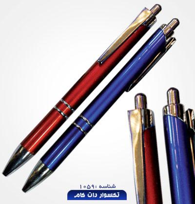 pen-taksavar-1059
