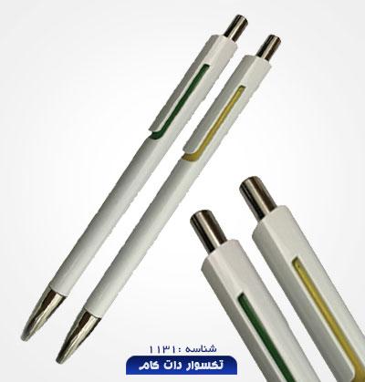 pen-taksavar-1131