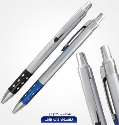 pen-taksavar-1133