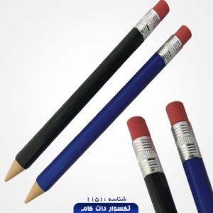 مداد تبلیغاتی