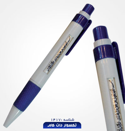 pen-taksavar-1417