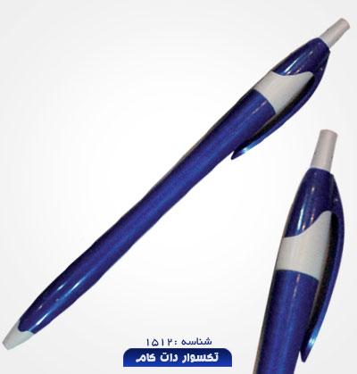 pen-taksavar-1512