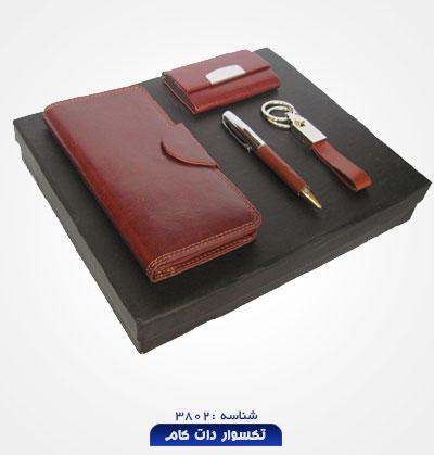 set-gift-taksavar-3802