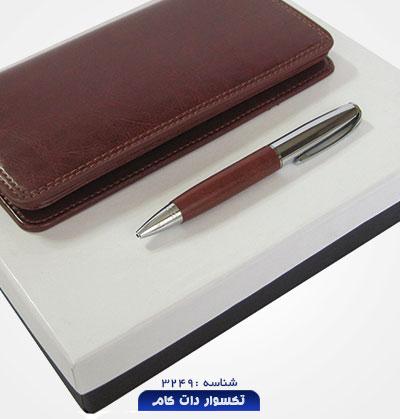 set-gift-taksavar-a-3249