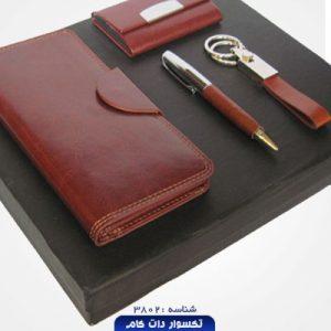 ست مدیریتی خودکار جاکارتی همراه با کیف پول