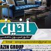 psd-taksavar-teraket-azin-decoration-98053