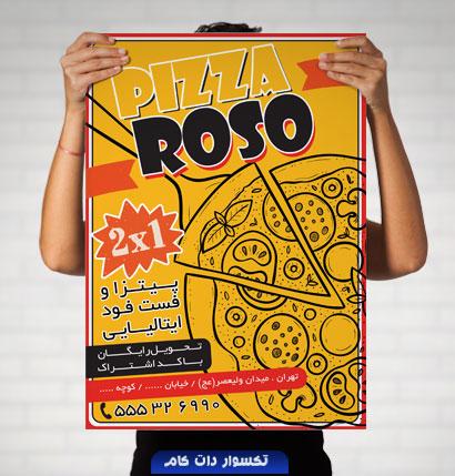 psd-taksavar-teraket-roso-pizza–mockup-98054