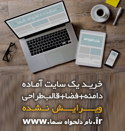 taksavar-com-web-design-3