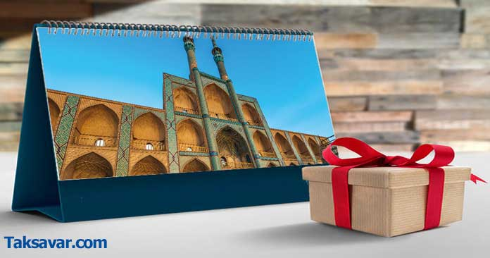 تقویم رومیزی 1399 / تقویم رومیزی 1400
