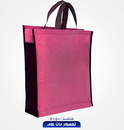 Nonwoven-bagshop-4150