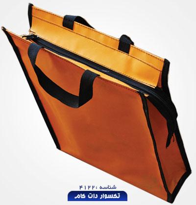 brezent-bagshop-4122
