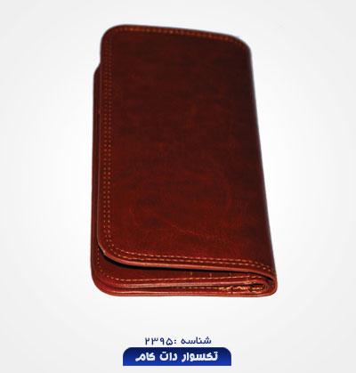 gift-bag-2395