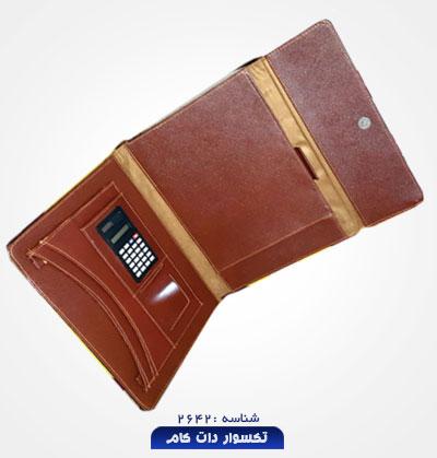 gift-bag-2642