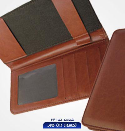 gift-bag-a-2415