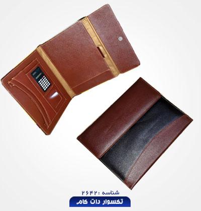 gift-bag-a-2642