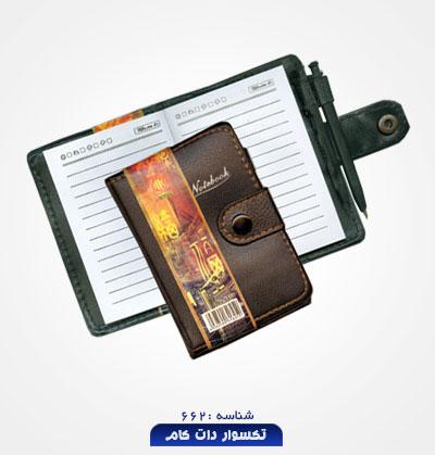 gift-notbook-a-662-