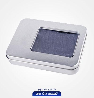gift-taksavar-a-3213