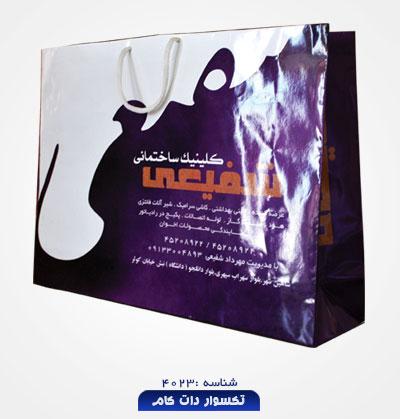 paper-bagshop-4023