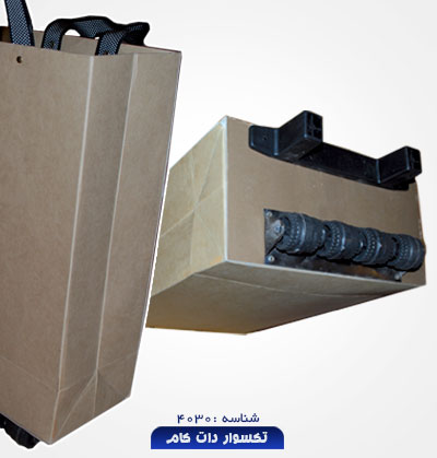 paper-bagshop-4030