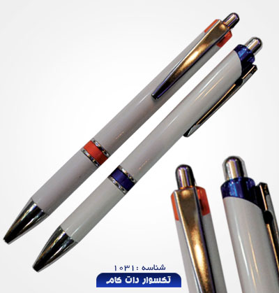 pen-taksavar-1031
