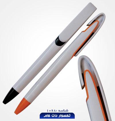 pen-taksavar-1068